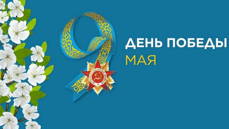 Концерт, посвященный «Дню Победы» прошел в школе в честь прп. Сергия Радонежского