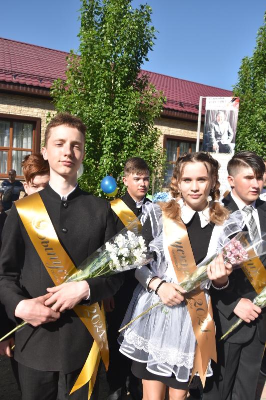 Праздник Последнего Звонка в Средней Школе в честь прп. Сергия Радонежского