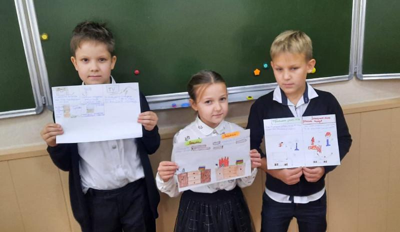Внеклассное мероприятие на тему «Безопасное электричество детям»
