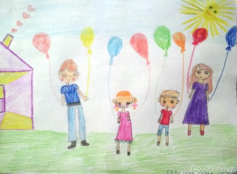 «Меңін отбасым — моя семья»